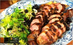Pan Roasted Pork Tenderloin with Georgia Blueberries